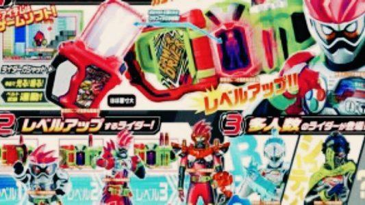そして、仮面ライダーエグゼイドの変身ベルトは「ゲーマドライバー」といういかにも遊べそうな液晶付きの変身ベルト。